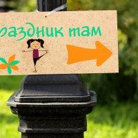 Указатель :: Дмитрий Арсеньев