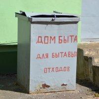 Без слов -итак всё понятно))) :: Сергей F