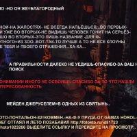 4-Й-ПЕРЕЗАГРУЗ-ДАЮ-3-АРТ-СЛОВО ФОТКЕ-3-Е :: OPEN WAYS ALL
