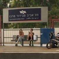 """На Пероне"" :: Aleks Ben Israel"