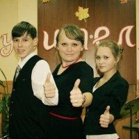 Все будет супер!! :: Вероника Егорова