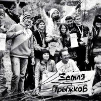 Команда молодости нашей!!! :: Радмир Арсеньев