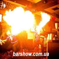 огненное шоу барменов в Днепропетровске :: Сергей Мартынец