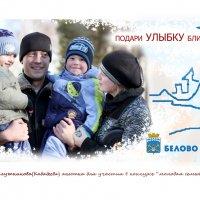 социальная реклама :: Анюта Плужникова