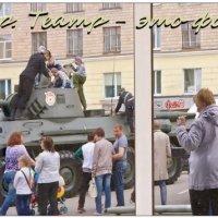 Отражение моего мира :: Кай-8 (Ярослав) Забелин