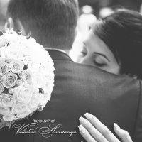 Свадебная фотография :: Анастасия Володина