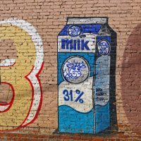 Супер молоко :: Александр Запылёнов