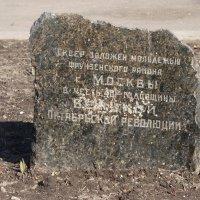 Расстрелянная  память..... :: Galina Leskova