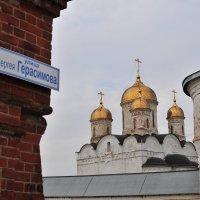 Здание номер один на улице :: Андрей Куприянов