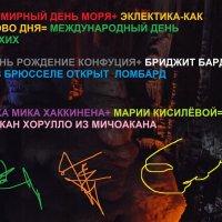 6-Й-ЗАГРУЗ-ДАЮ-9-АРТ-СЛОВО ФОТКЕ-3-Е :: OPEN WAYS ALL