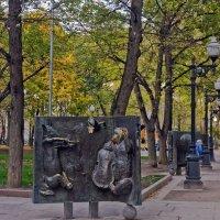 Сквер у Патриарших прудов :: Ирина Шарапова