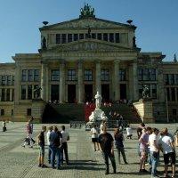 Концертный зал  в Берлине :: Арина Минеева