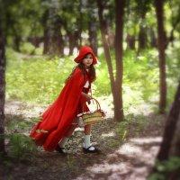 Про красную шапочку :: Кристина Мащенко