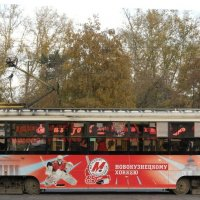 Цветной трамвайчик :: Юрий Оржеховский