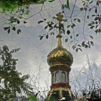 Отражение храма :: Елена Макарова