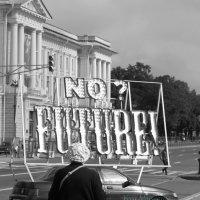 No future :: Вера Моисеева