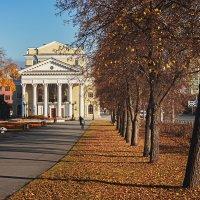 осень в городе :: Андрей Пашков