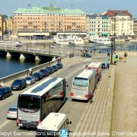 Столица Швеции. :: Игорь