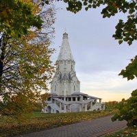 Октябрь в Коломенском :: Nikanor