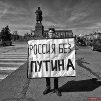 Один в поле :: Meskalin Peyotov