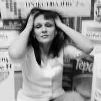усталость аптечного работника :: Анастасия Калачева
