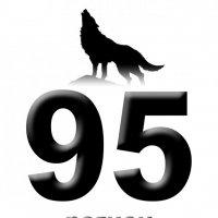 волк :: K_R_A 95