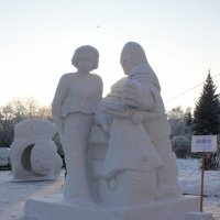 Эффект Сафардиара :: Наталья Золотых-Сибирская
