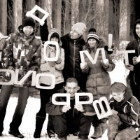 Люди и Буквы!!! :: Дмитрий Арсеньев