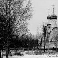 Городской храм :: Александр Маликов