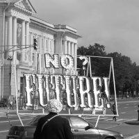 Вера Моисеева - No future
