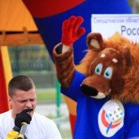 Медвед в шоке! :: Сеня Полевской