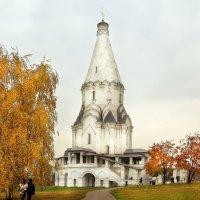 Коломенское. Осень. :: Cергей Павлович