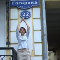 Омск :: Анна Васицина