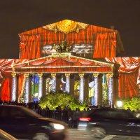 Фестиваль света :: Марина Назарова