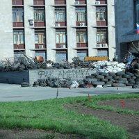 Донецк, май 2014. :: Сергей Касимов
