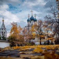 Осень в Коломенском парке :: Максим Астахов