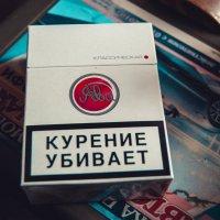 Не курите люди... :: Света Кондрашова