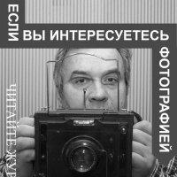Автопортрет :: Александр Тарановский