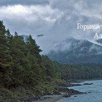 Горный :: Sergey Miroshnichenko