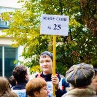 Кросс Нации-2014. г.Тюмень :: Ксения Карасёва