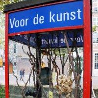 Дельфт. Самый маленький музей в мире, расположенный в телефонной будке :: Елена Павлова (Смолова)