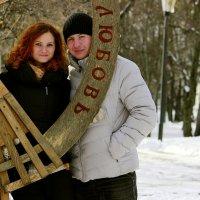 Семейное счастье :: Татьяна Новоселова