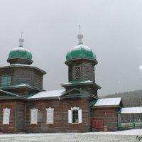 Церковь Староверов :: Аркадий Тейбеш