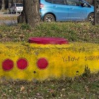 Yellow Submarine :: Volkov Igor