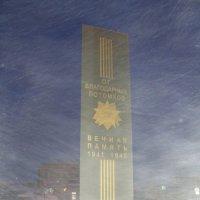 Монумент Славы :: Мария Лебедева