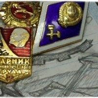 Этапы Большого Пути :: Владимир Дмитриев