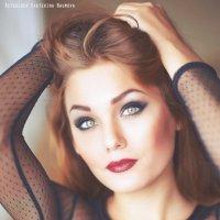 ! :: Катерина Наумова