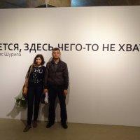 Не хватает, да? :: Наталья Иванова
