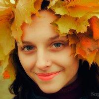 Девушка-осень :: Сергей Хомич