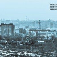Большой город :: Игорь Николаев